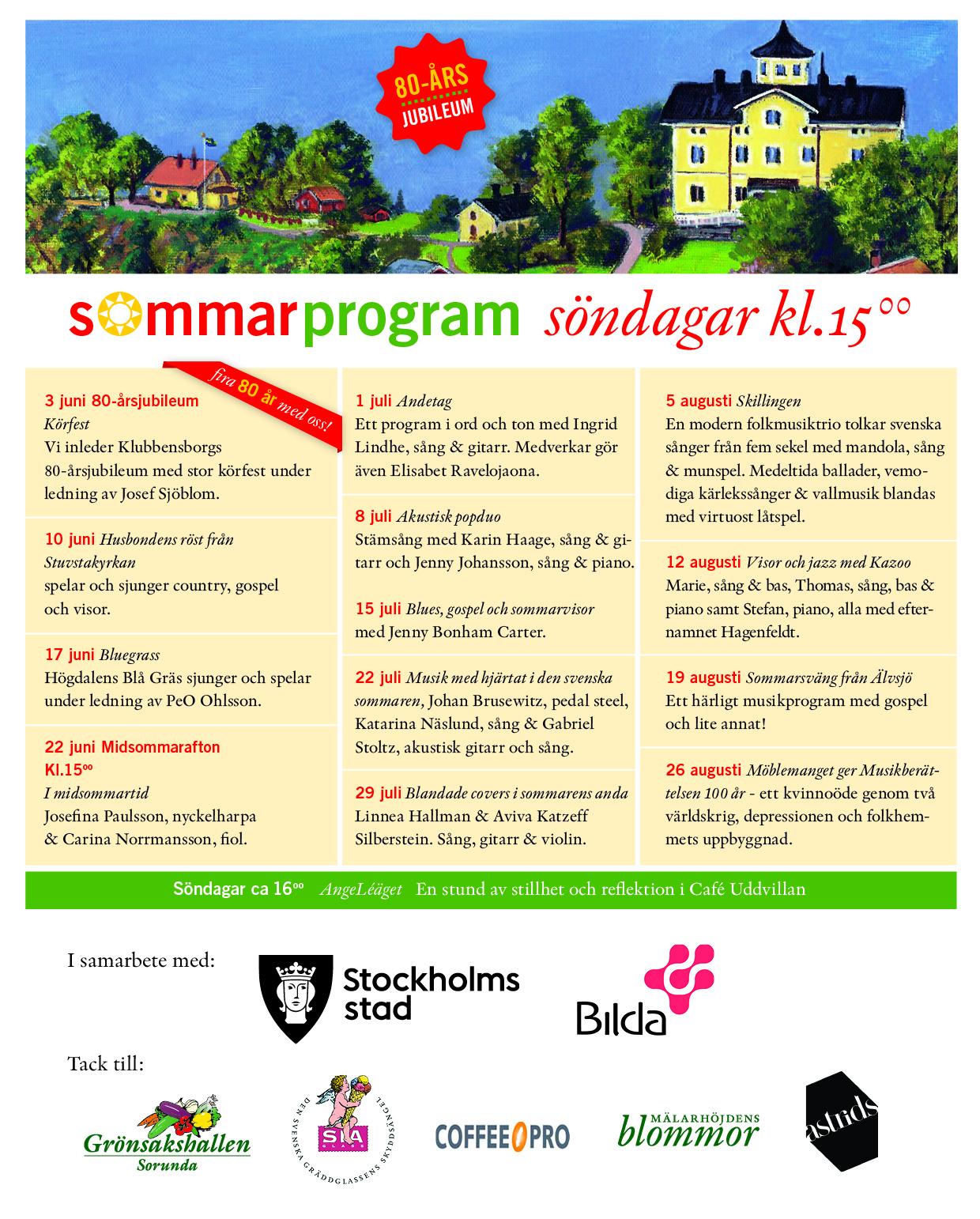 Sommarprogram 2018